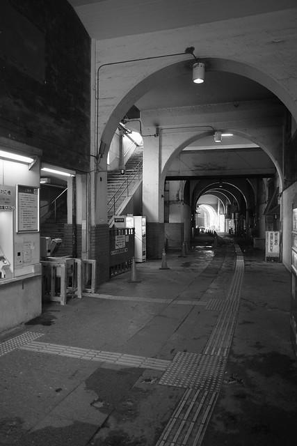 Kokudō Station 14