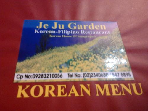 Je Ju Garden