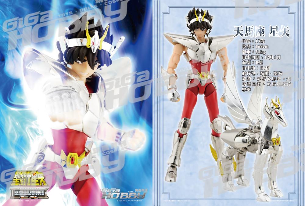[Giugno 2012]Pegasus Seiya V2 EX - Pagina 30 7594906370_bcf2a9de76_b