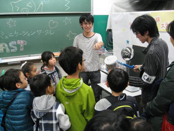 大学生主催科学イベント「サイエンスリンクーキミとカガクをつなぐ夏ー」_02