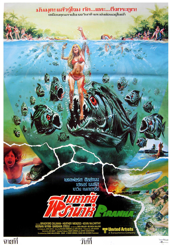 Piranha, 1978 (Thai Film Poster)