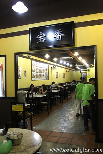 Interior, Pao Xiang Bak Kut Teh