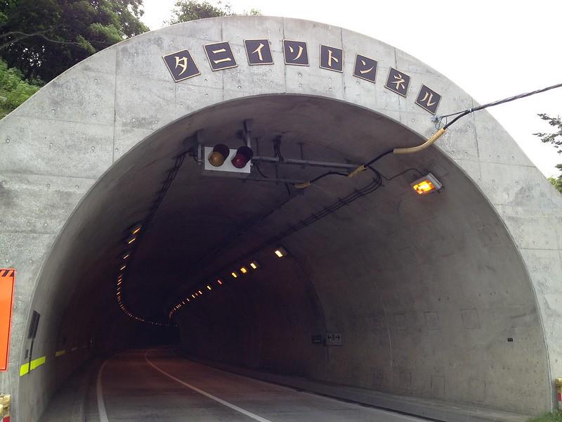 黄金道路のトンネル その1