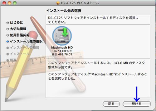 キヤノン imageFORMULA DR-C125