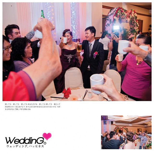 Amanda & Dennis Wedding Reception50