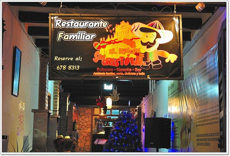 4聖克里斯托巴餐廳