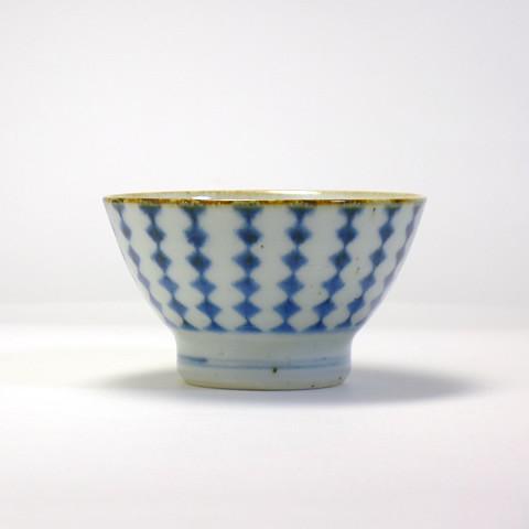 砥部焼 中田窯「飯碗(手ろくろ)/呉須・算盤玉/くらわんか手」