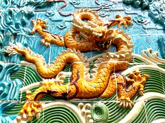 Ceramic Imperial Chinese Dragon .... Mississauga Chinese (shopping) Centre / Sino Mall .... Mississauga, Ontario