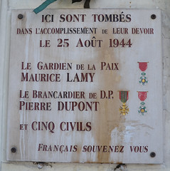 Photo of White plaque № 11232