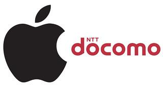 SimフリーiPhoneをDocomo回線で使う。