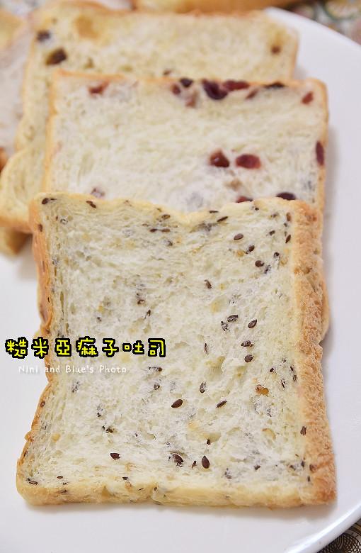 台中品麵包中秋月餅禮盒29