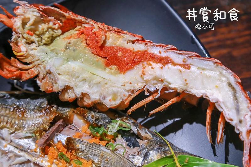 丼賞和食,丼賞和食菜單,台北日本料理,台北生魚片丼飯 @陳小可的吃喝玩樂