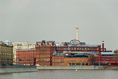 "Chocolate factory ""Krasny Oktyabr"""