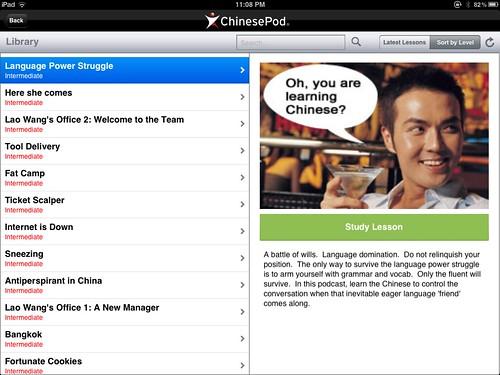 中国豆荚 的iPad应用程序