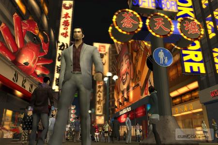 Yakuza HD