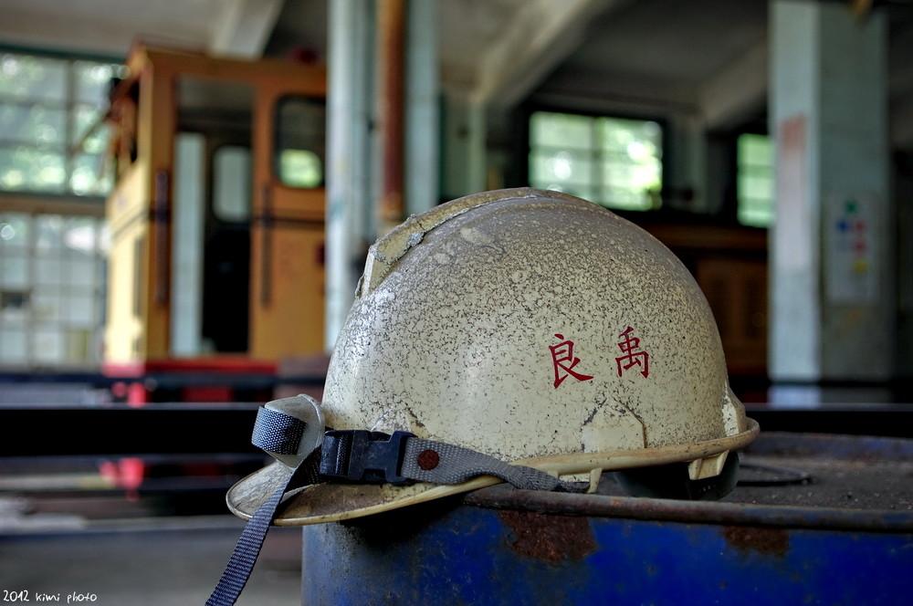 台灣製糖株式會社-橋仔頭
