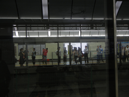 Shenyang Subway _ 9321