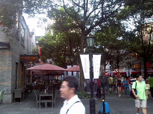 French Concession area of shanghai
