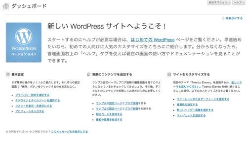 スクリーンショット 2012-07-31 20.51.36.jpg