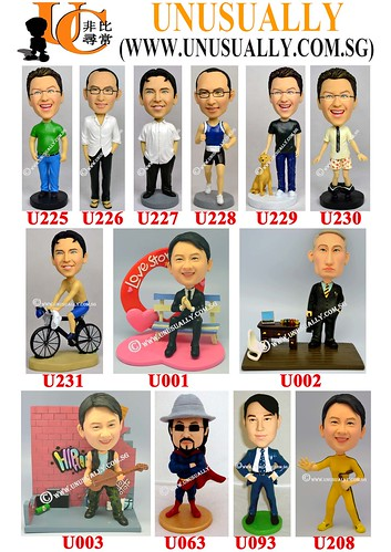 U225 - U231 - Latest New Male Range Of Standard Design Figurines - © www.unusually.com.sg