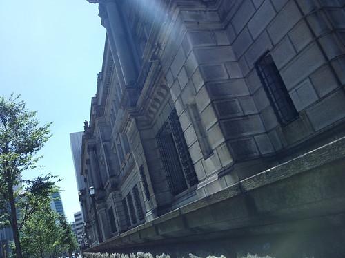 Bank of Japan, Tokyo