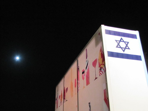 Wall with flag and moon