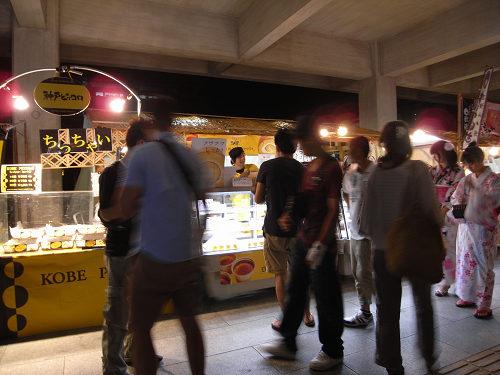 なら燈花会2012-19