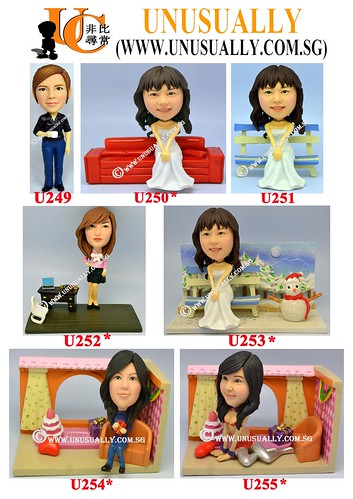 New Range Of Female Standard Design Figurines - U249 - U253 - © www.unusually.com.sg