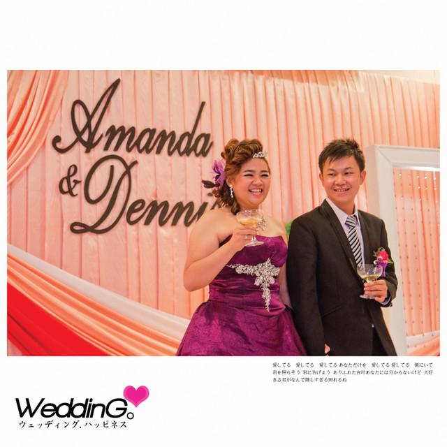 Amanda & Dennis Wedding Reception32