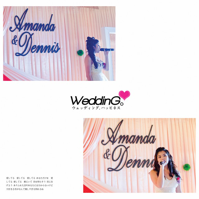 Amanda & Dennis Wedding Reception40
