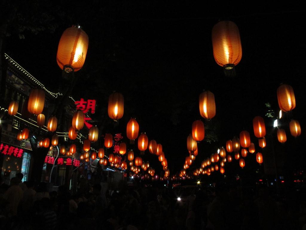 Fanalets a Ghost St. (Beijing, Xina)