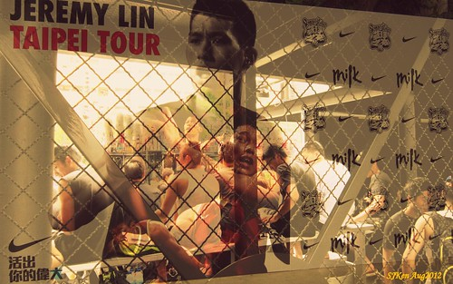 Jeremy Lin 's basketball performance trip at Xin Men Ding, Taipei , Taiwan, Aug 4, 2012