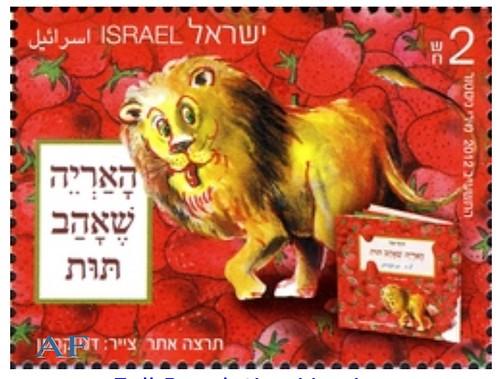 israel_livro_criancas