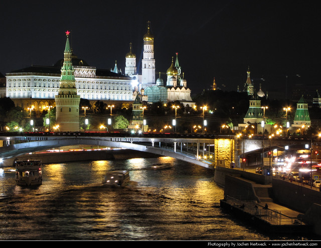 View from Patriarshy Most @ Night, Moscow, Russia
