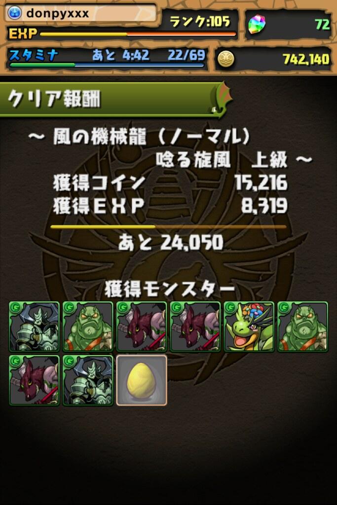 20120825135853