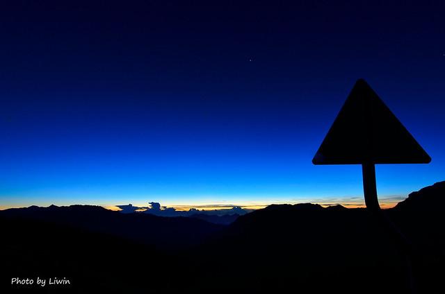 石門山日出