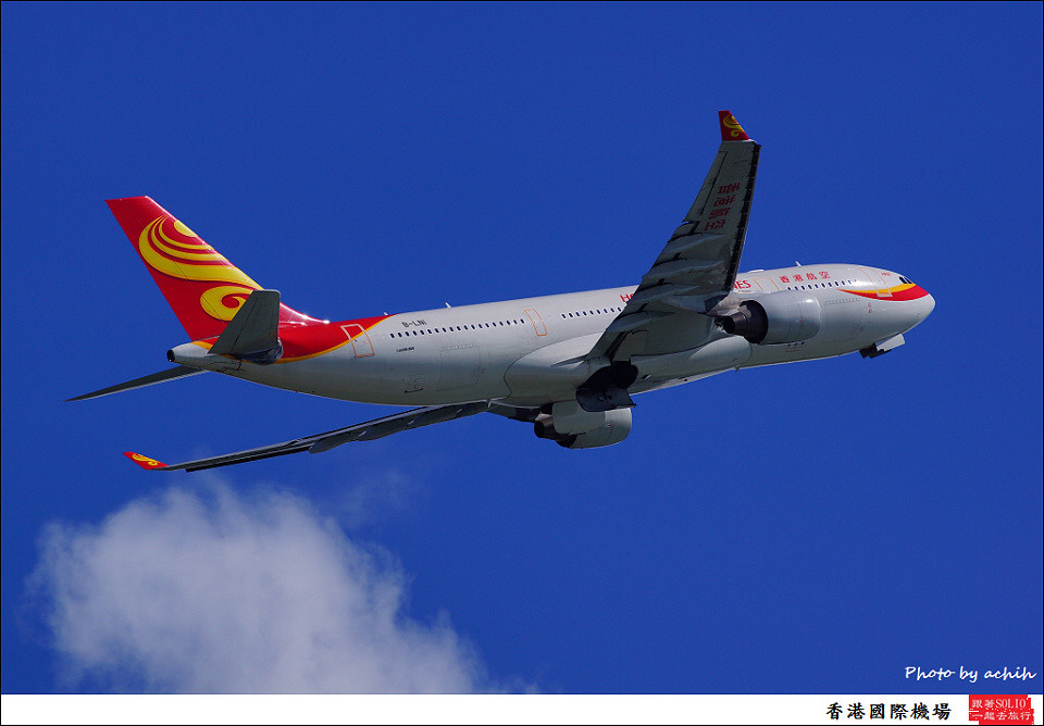 Hong Kong Airlines //B-LNI / Hong Kong International Airport