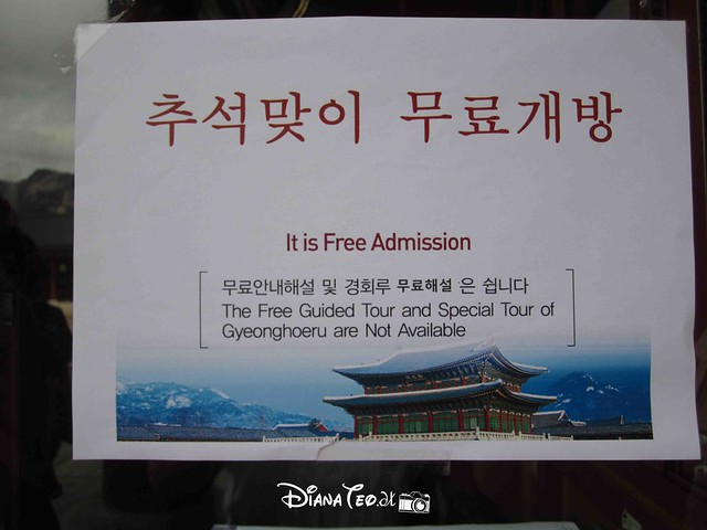 Gyeongbokgung Palace 11