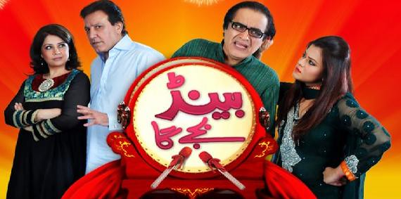 Band Bajay Ga  Episode 12 – 3 August 2012