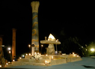 Fire altar at night
