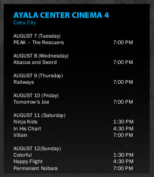 2012 EIGA SAI Cebu Screening  Schedule