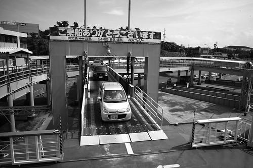 2012夏日大作戰 - 桜島 - 桜島フェリー (12)