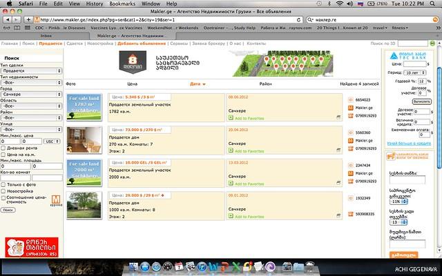 Screen shot 2012-08-07 at 10.22.00 PM