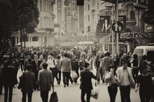 Nanjing Road.