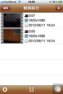 Pastebot 2012-08-11 18.31.12 午後 2.jpg
