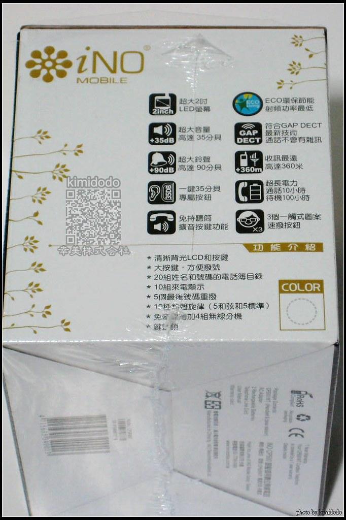 ino-cp500 (2)