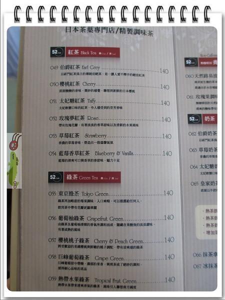 52 cafe (7)
