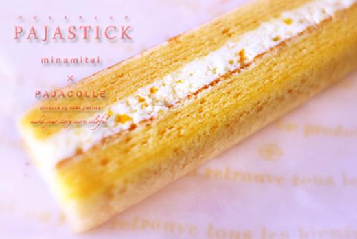 夏みかんとみわバタークリーム