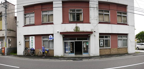 Old Japanese ryokan (inn) in Rausu (Hokkaido, Japan)