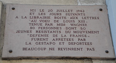 Photo of Marble plaque № 11249